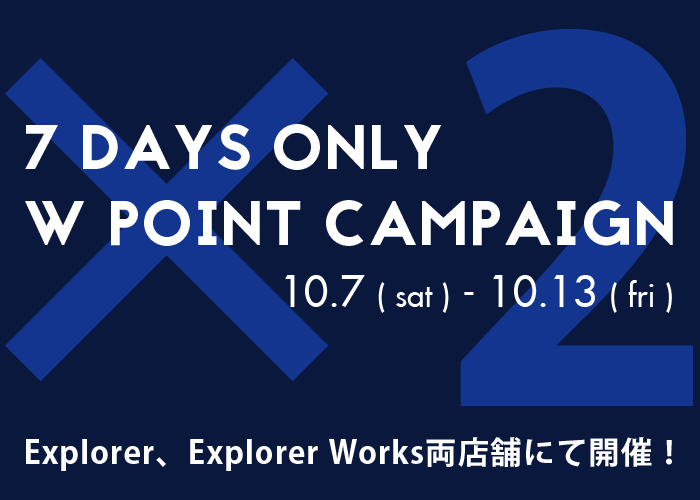wpoint20171006-blog