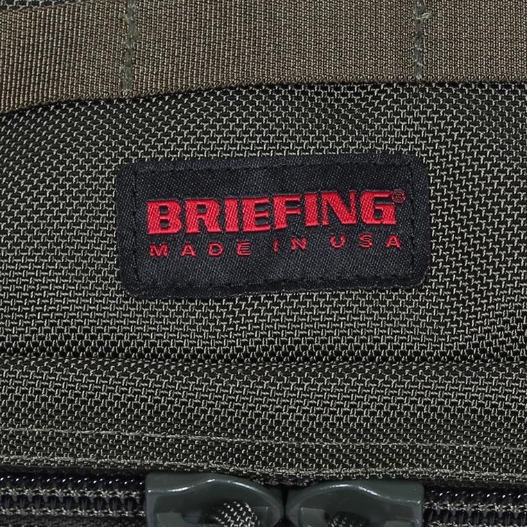BRIEFING(ブリーフィング)  MASTER POD - RANGER GREEN