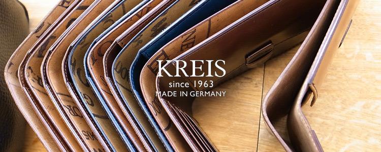 クライス,KREIS,メンズ,通販 通信販売
