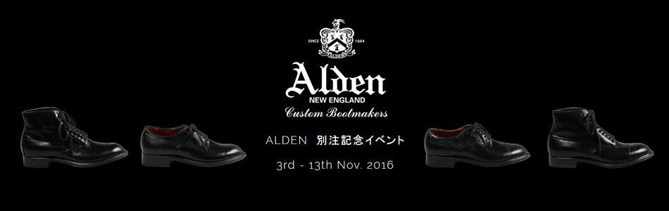 ALDEN オールデン,Explorer エクスプローラー 別注,通販 通信販売