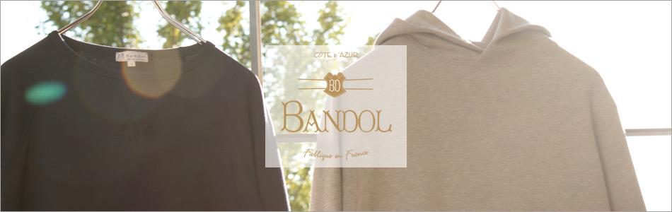 BANDOL,バンドール,通販