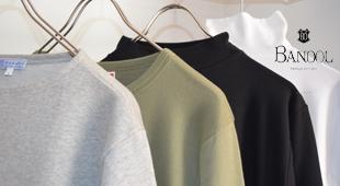BANDOL バンドール,フランス製 無地 メンズファッション 2017秋冬新作 2017AW,通販 通信販売