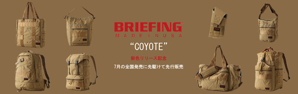 BRIEFING ブリーフィング,COYOTE コヨーテ,通販 通信販売