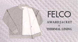 FELCO フェルコ,メンズファッション 無地 アメリカ製 2016秋冬新作,通販 通信販売