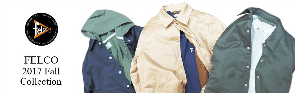 FELCO フェルコ,メンズファッション 2017秋冬新作 2017FW,通販 通信販売