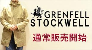 GRENFELL グレンフェル STOCKWELL ストックウェル,予約販売,2020秋冬新作 2020fw,名古屋 メンズファッション セレクトショップ Explorer エクスプローラー,通販 通信販売