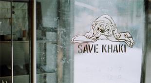 SAVE KHAKI,セーブカーキ,通販
